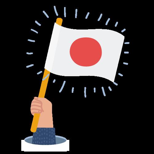 00-02-aprende-idiomas-idioma-japan